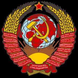 Neuvostoliiton_vaakuna